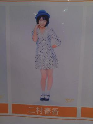 t-futamuraharuka_convert_20120921100930.jpg