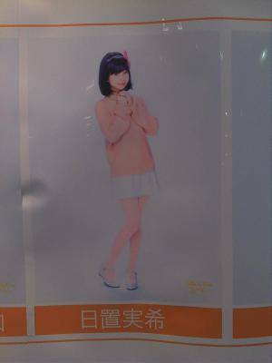 t-hiokimiki_convert_20120921100952.jpg