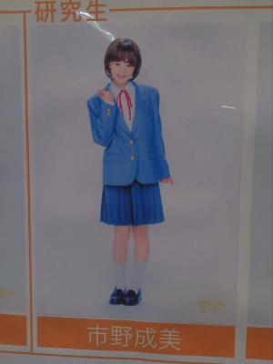 t-ichinonarumi_convert_20120921101014.jpg