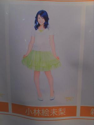 t-kobayashiemiri_convert_20120921101130.jpg