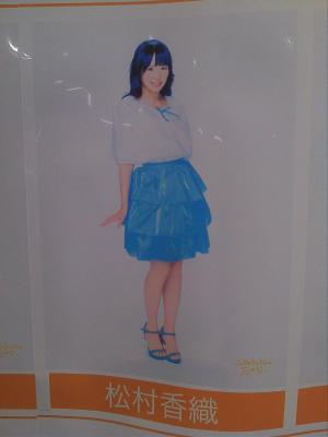t-matsumurakaori_convert_20120921101156.jpg