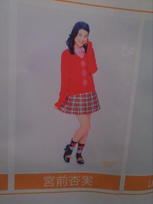 t-miyamaeami_convert_20120921101219.jpg
