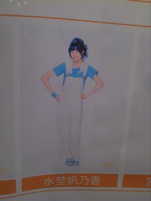 t-mizunohonoka_convert_20120921101246.jpg
