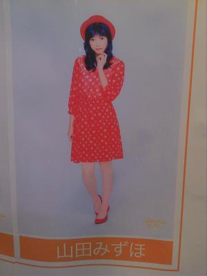 t-yamadamizuho_convert_20120921101423.jpg
