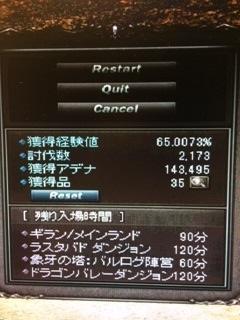 IMG_03722.jpg