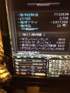 IMG_03756.jpg