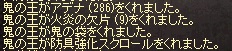 LinC0926.jpg