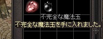 LinC0931.jpg