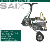 saix-1.jpg