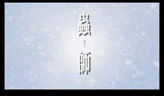 スクリーンショット 2014 11 14 0 22 59