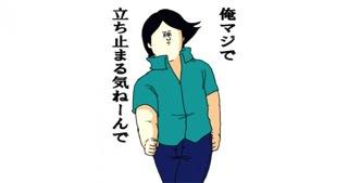 Misawa3 1yey 590x313