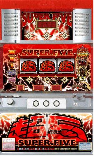 スーパー5 筐体