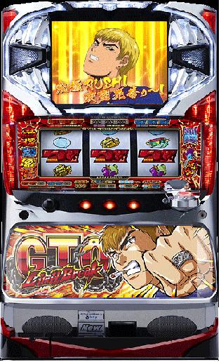 GTO~Limit Break~ 筐体