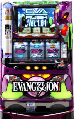 EVANGELION ART 筐体