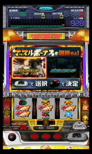 山佐スマホアプリ パチスロアプリ キン肉マン2 スマホアプリ