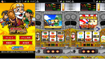 平和アプリDX パチスロ黄門ちゃまアプリダウンロードは画像をクリック