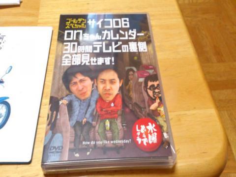DSC_0036_convert_20121012214413.jpg