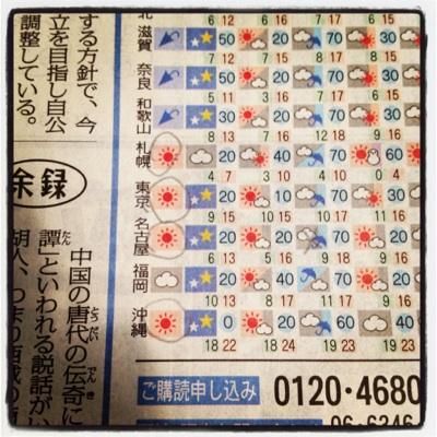 fc2blog_20121115104332a9d.jpg