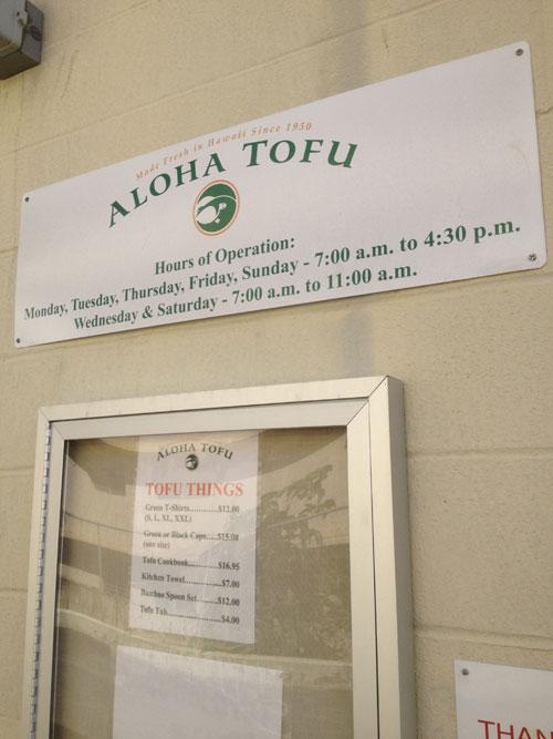 Aloha Tofu