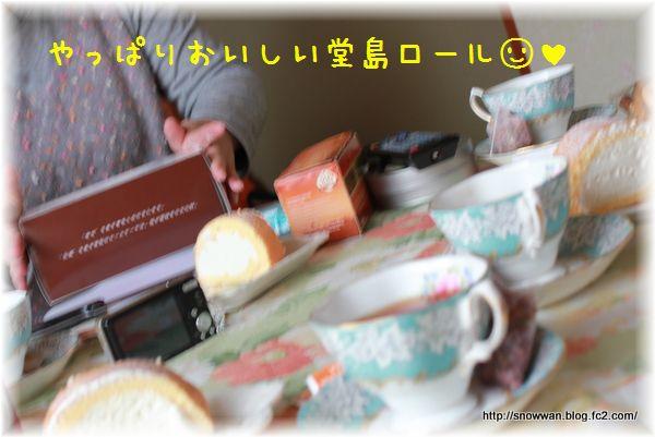 014_20120422180038.jpg