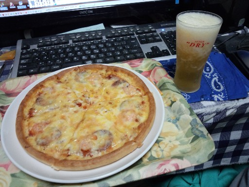 1129Pizza.jpg