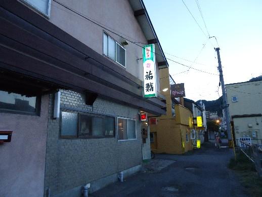 01祐寿司01
