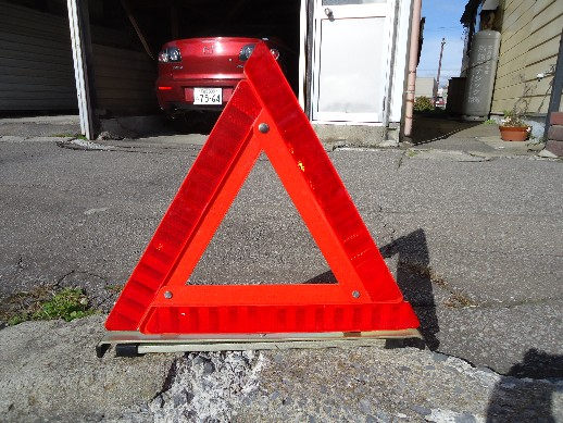 三角盤02