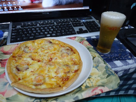 830Pizza.jpg