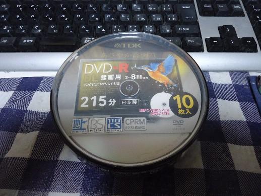 DVD-DL.jpg
