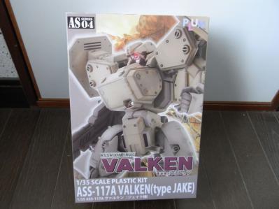 ヴァルケン
