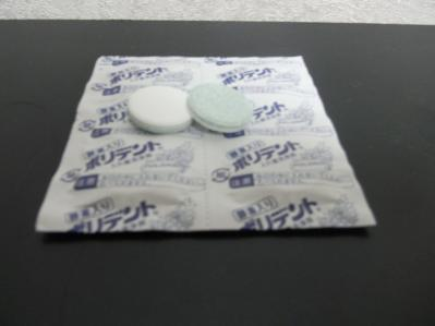 ポリデント 錠剤