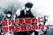 TVアニメ『血界戦線』ティザーPV_000036736