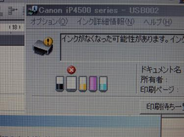 RIMG0701 (640x480)