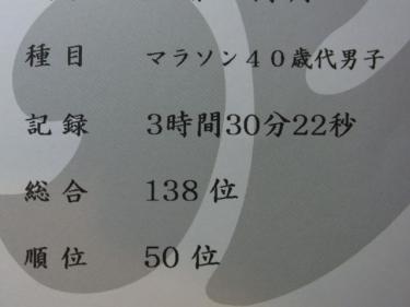 RIMG1336 (640x480)