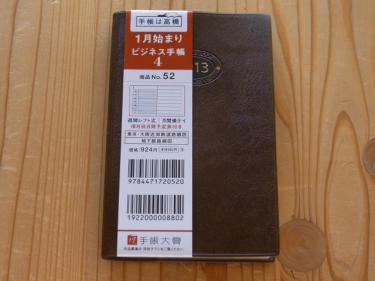 RIMG1376 (640x480)