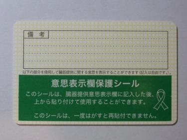 RIMG1399 (640x480)