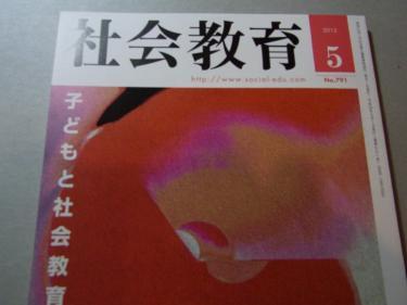 RIMG0389_20120529004248.jpg