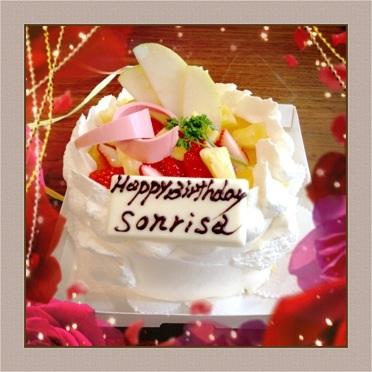 happy birthday sonrisa!