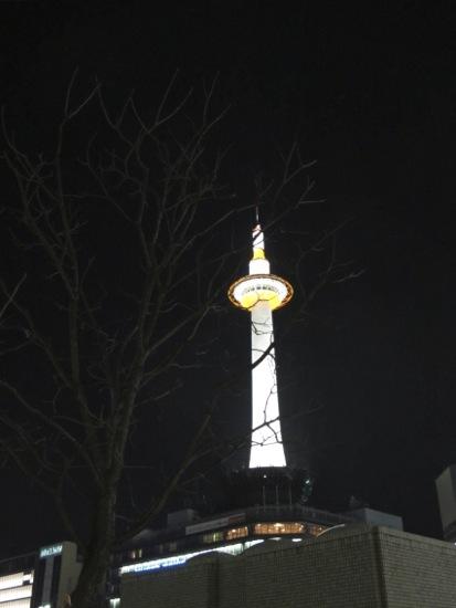 kyotot1.jpg