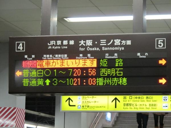 kyotot3.jpg