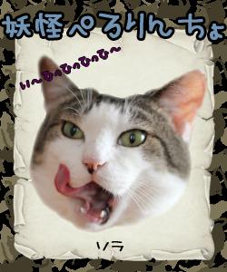 youkai03_sora.jpg