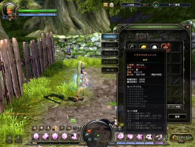 DN+2012-09-02+08-45-39+Sun_convert_20120902090117.jpg