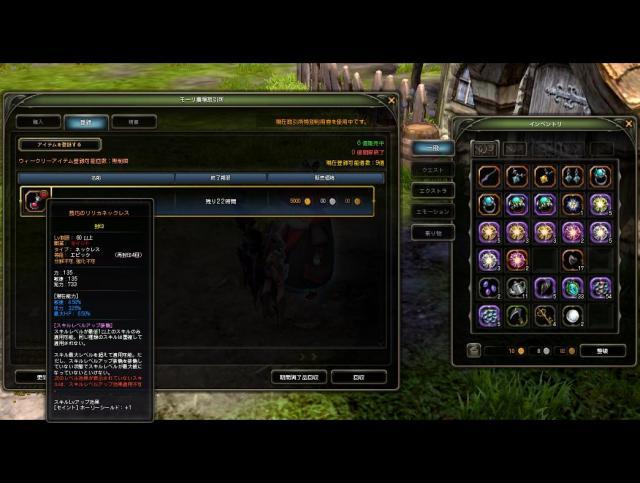 DN+2012-09-03+02-52-31+Mon_convert_20120903025322.jpg
