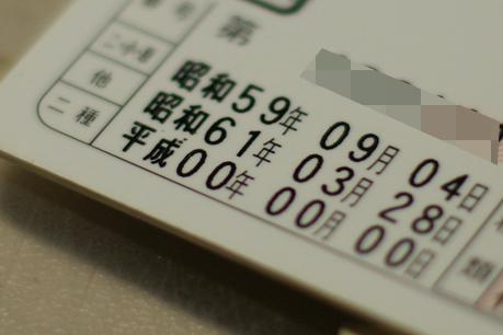 DSC08090_20120806100553.jpg
