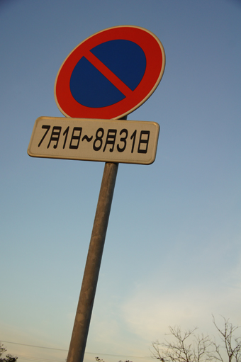 DSC09443.jpg