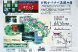 神鍋高原(4)