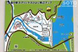 スプリングスひよし(2)