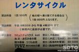 塩津海道あぢかまの里(3)