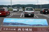 にしかた(2)