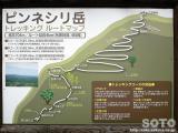 ピンネシリ(登山ルートマップ)